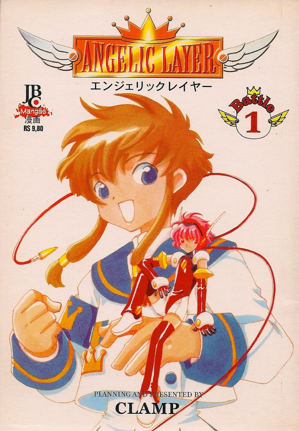 <span>Angelic Layer 1</span>