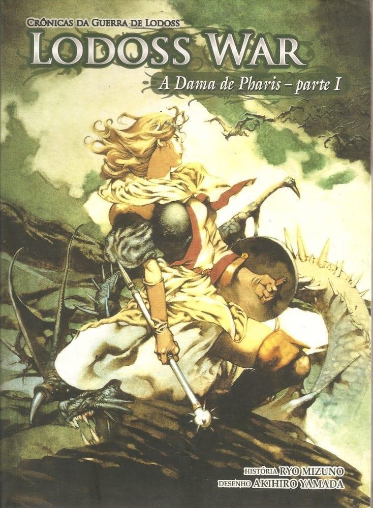 Capa: Lodoss War - A Dama de Pharis 1