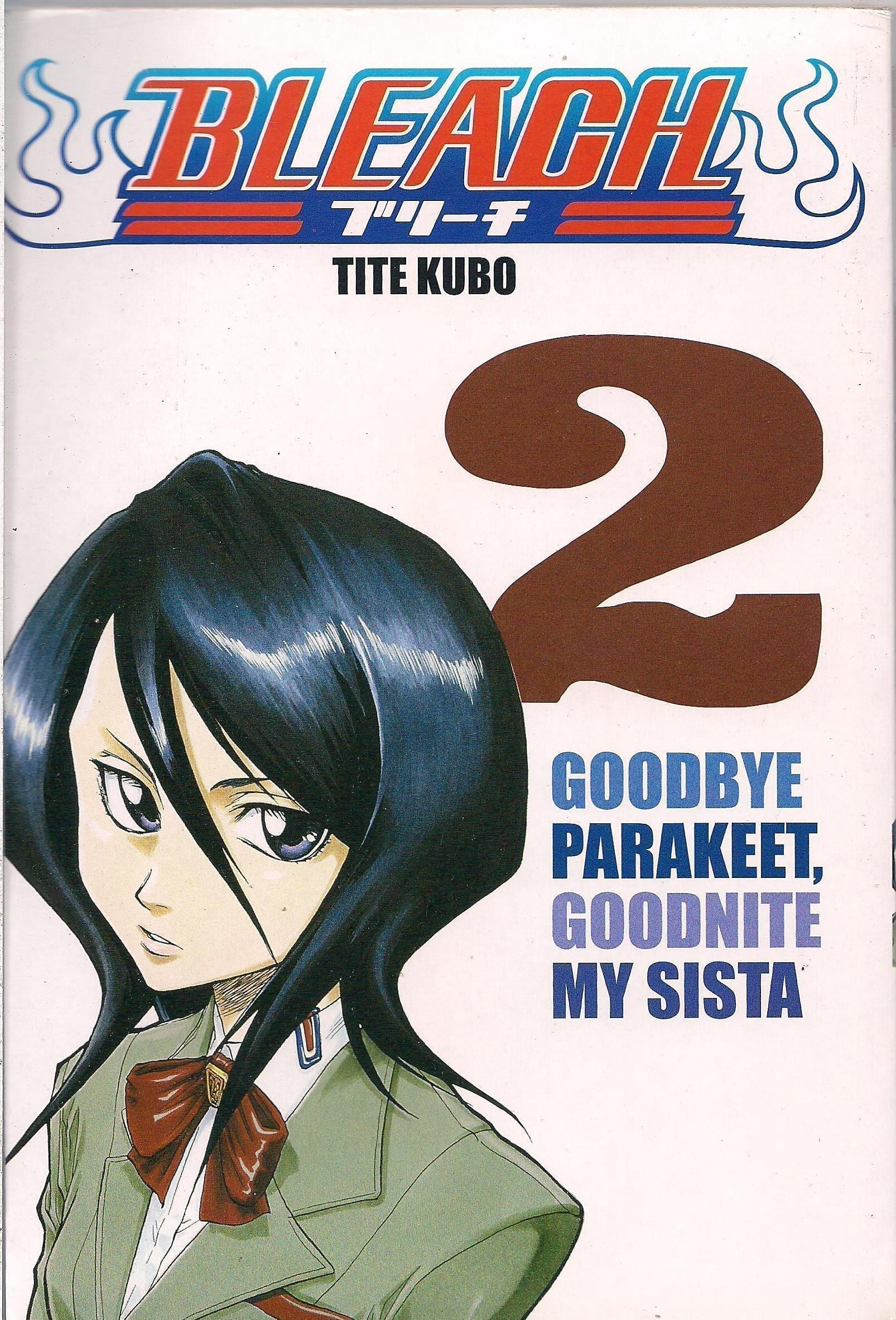 Capa: Bleach 2
