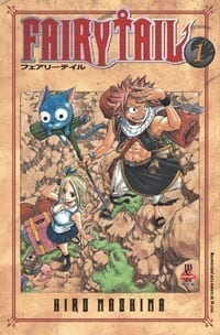 Capa: Fairy Tail 1