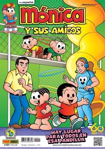 Capa: Mónica y sus Amigos 51